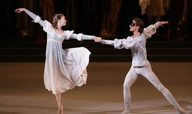 Bolshoi Ballet: Romeo and Juliet (Recorded 2020)